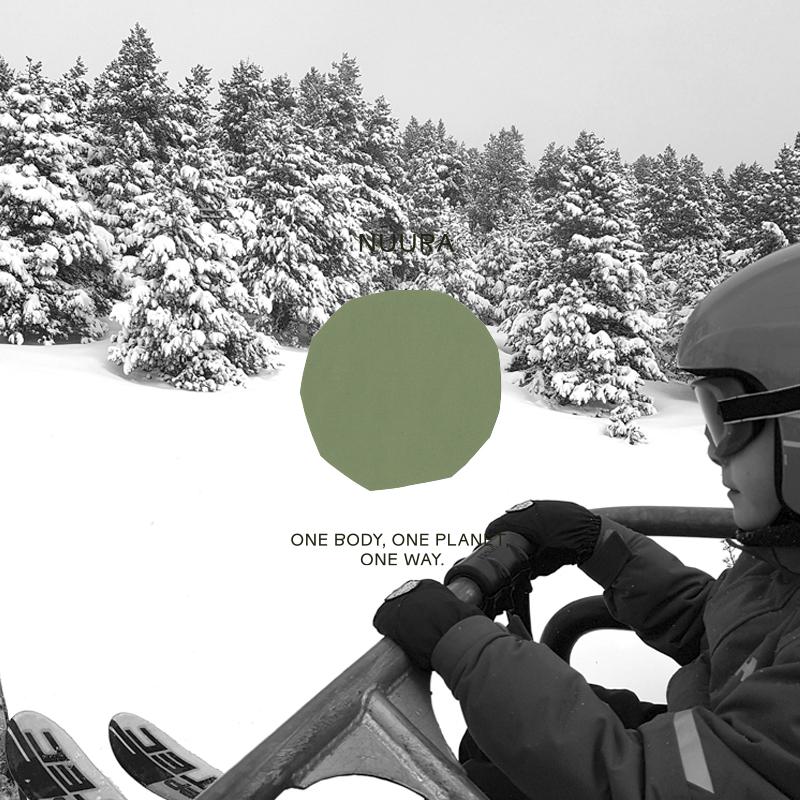 Nuura Nieve